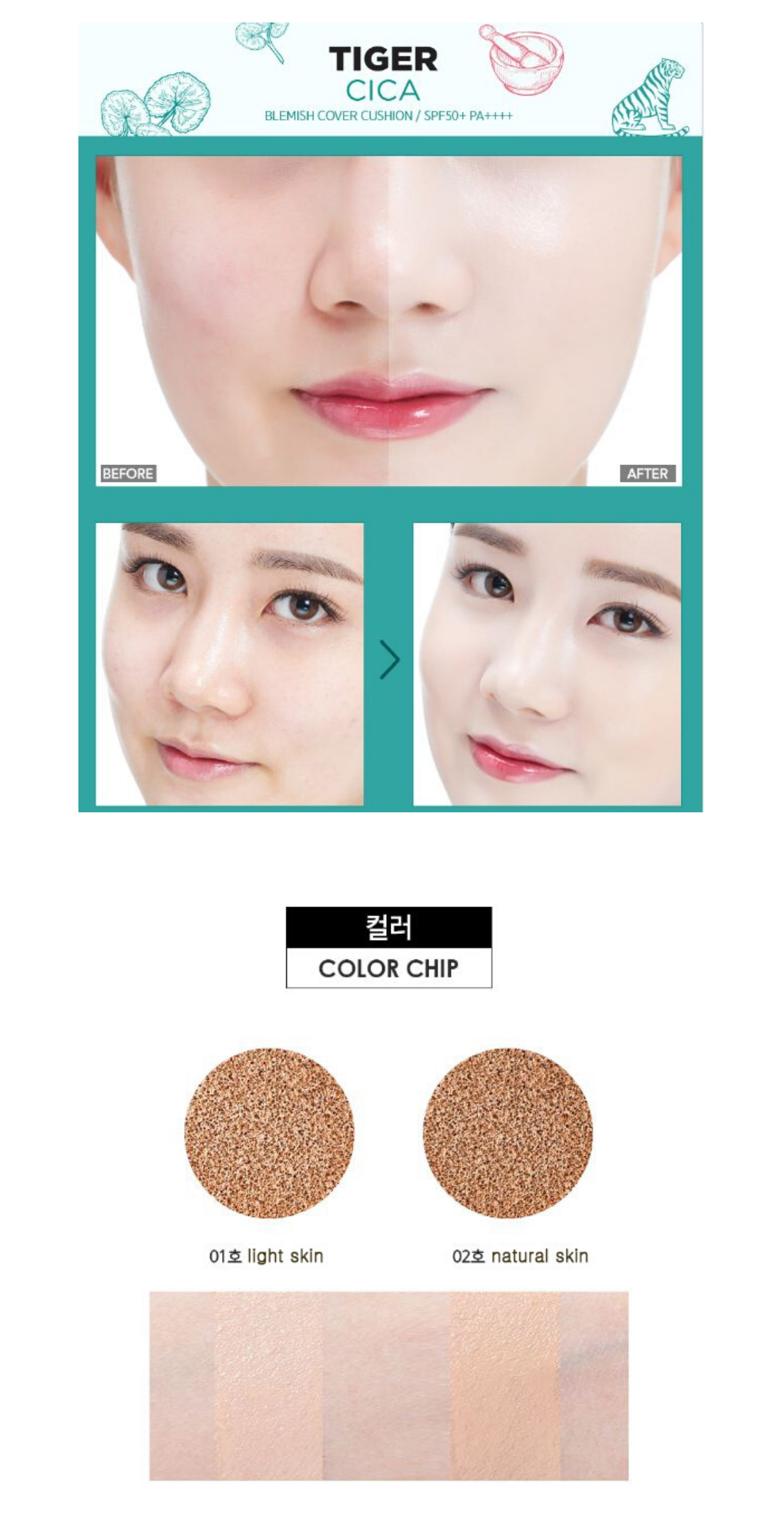 It'S SKIN - Tiger Cica Blemish Cover Cushion SPF50+ PA+++